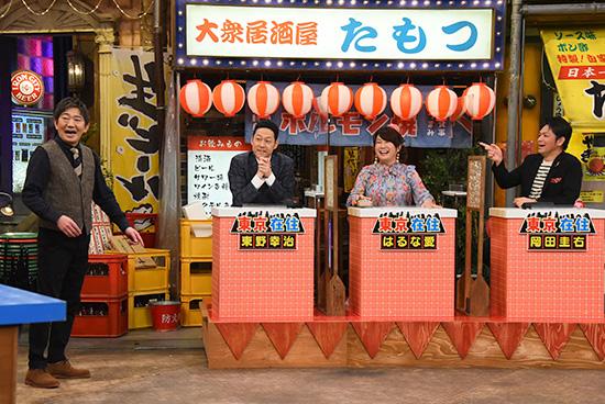 メッセンジャー黒田、東野幸治、はるな愛、ますだおかだ岡田