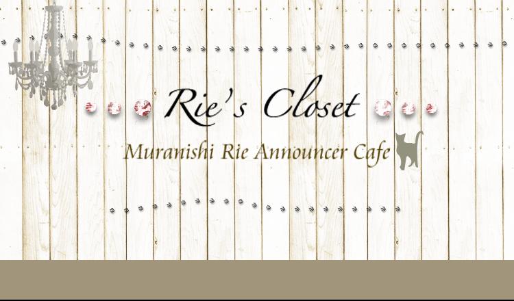 Rie's Closet