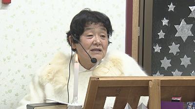 西田好子さん