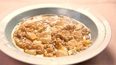 2)冷凍したら旨さ倍増 麻婆豆腐
