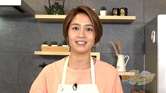 料理家・和田明日香先生