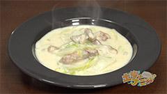 鶏肉と白菜のトロトロシチュー