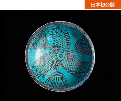 三匹の魚とロータスを描いた浅鉢