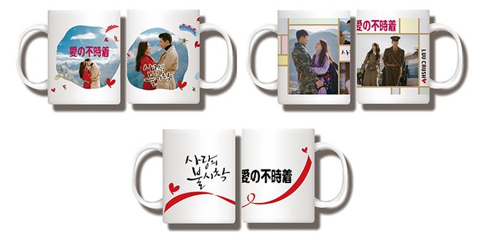 【マグカップ3種 各1,500円(税込)】