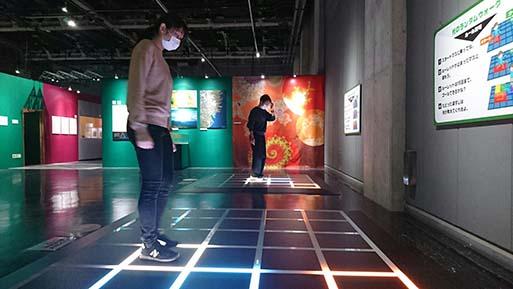 「光電効果」のコーナー
