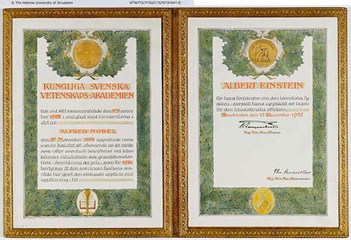 「光電効果」の解明によって、ノーベル委員会-スウェーデン王立科学アカデミー-から送られた賞状(複製)©Hebrew University of Jerusalem
