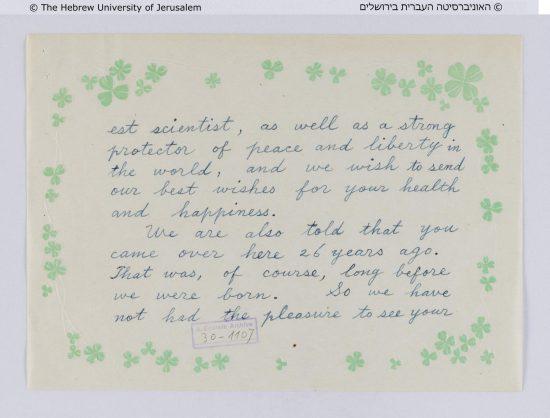 先生の手紙