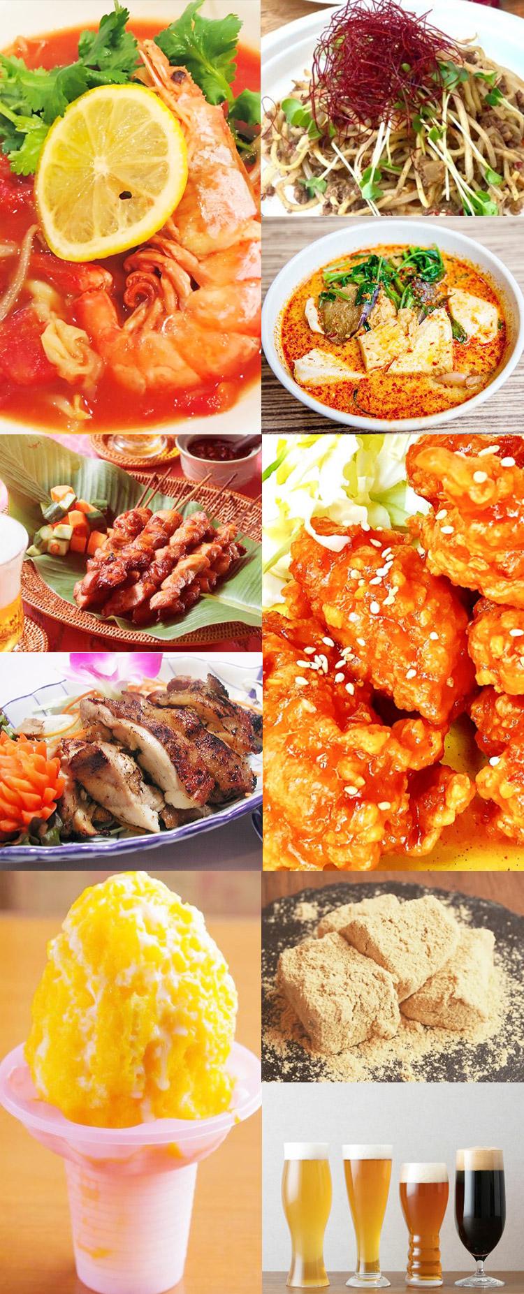 2期:【テーマ:激辛料理】