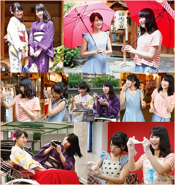 ゆいはん&きたりえ祇園祭真っ只中の京都二人旅