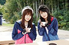 京都やましろ茶いくるライン