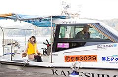 シータクシー