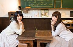 旧田山小学校とカフェねこぱん