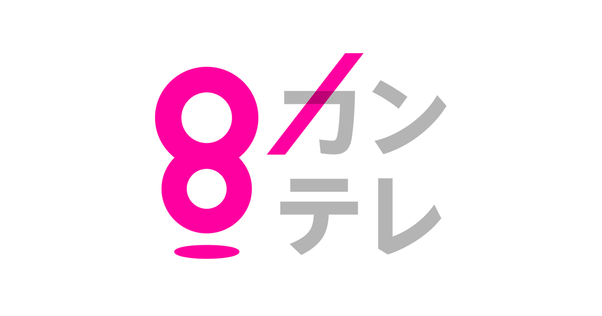関西テレビロゴ