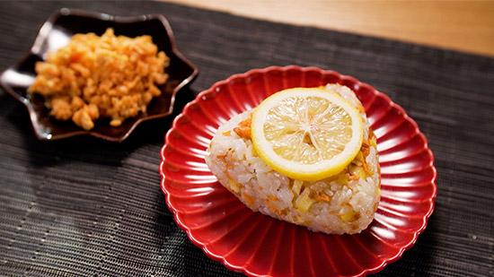 鮭とレモンのバター醤油にぎり