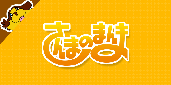 さんまのまんま | 関西テレビ放送 カンテレ