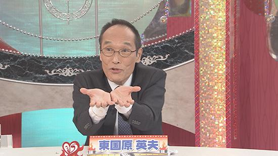 https://www.ktv.jp/mune/wp-content/uploads/sites/72/2020/12/pic4.jpg