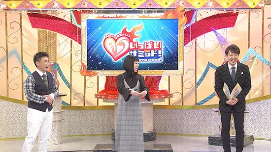 ますだおかだ増田、ハイヒール・リンゴ、川島壮雄