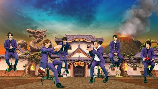 Aぇ! group