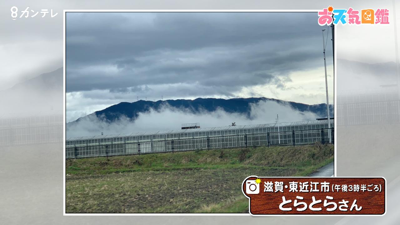「不思議な雲」(滋賀・東近江市)