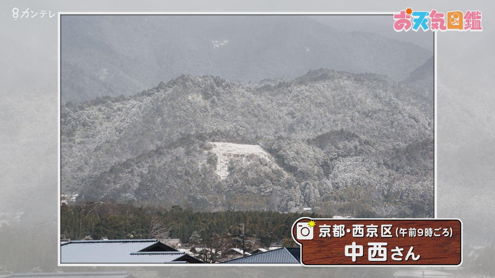 """「雪景色に浮かんだ""""夏の風物詩""""」(京都市)"""