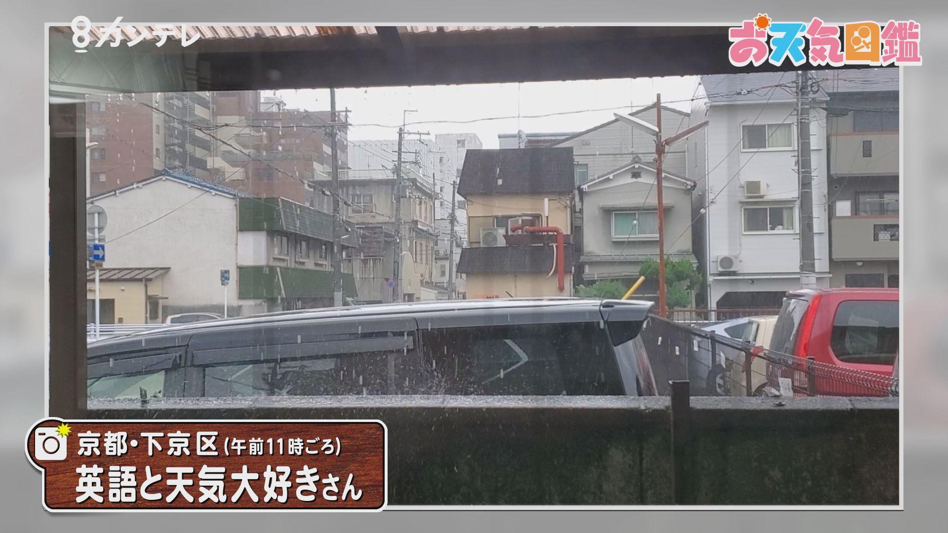 区 天気 伏見 京都府京都市伏見区