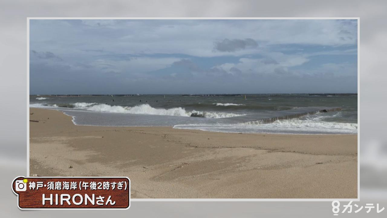 「いつもと違う海」(神戸・須磨海岸)