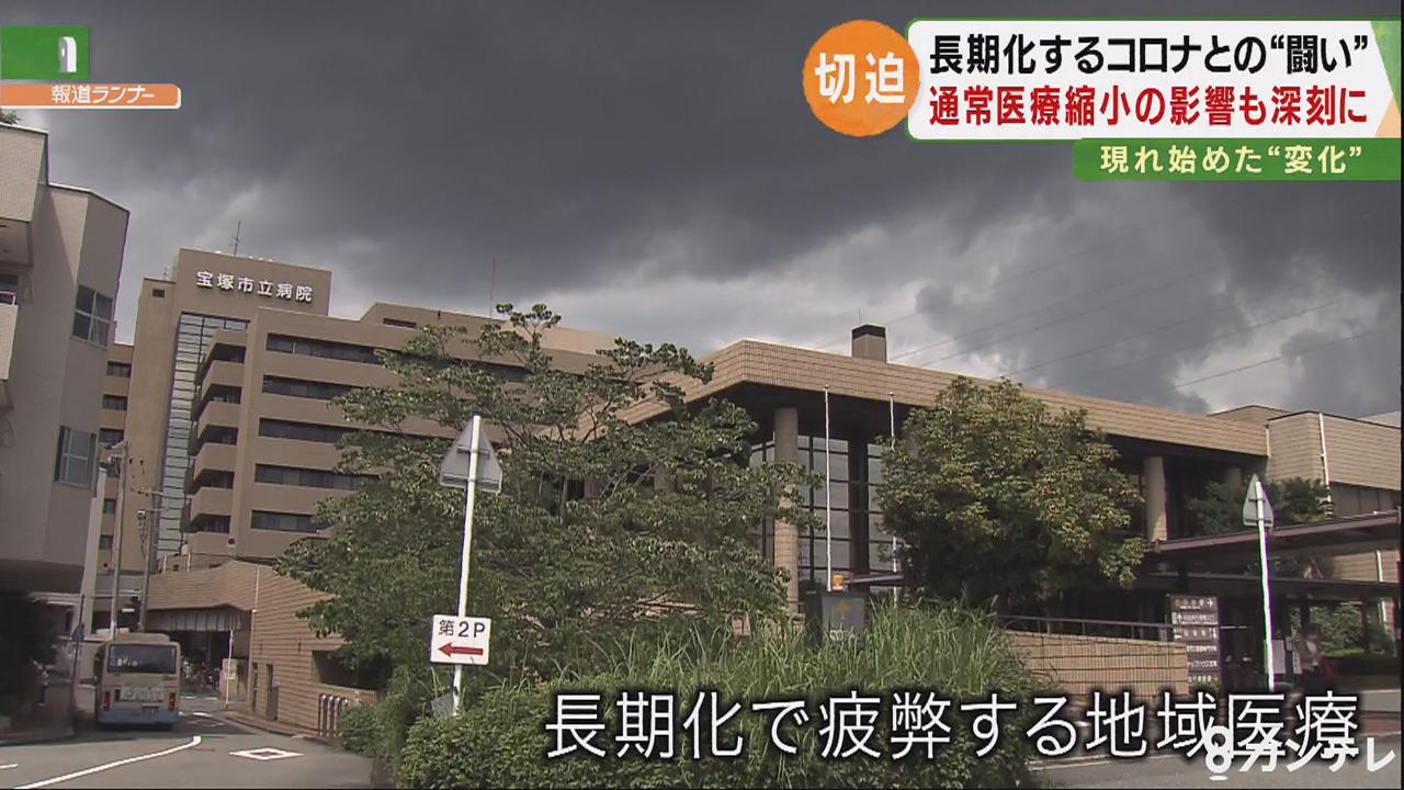 病院 宝塚 市立 脳神経外科