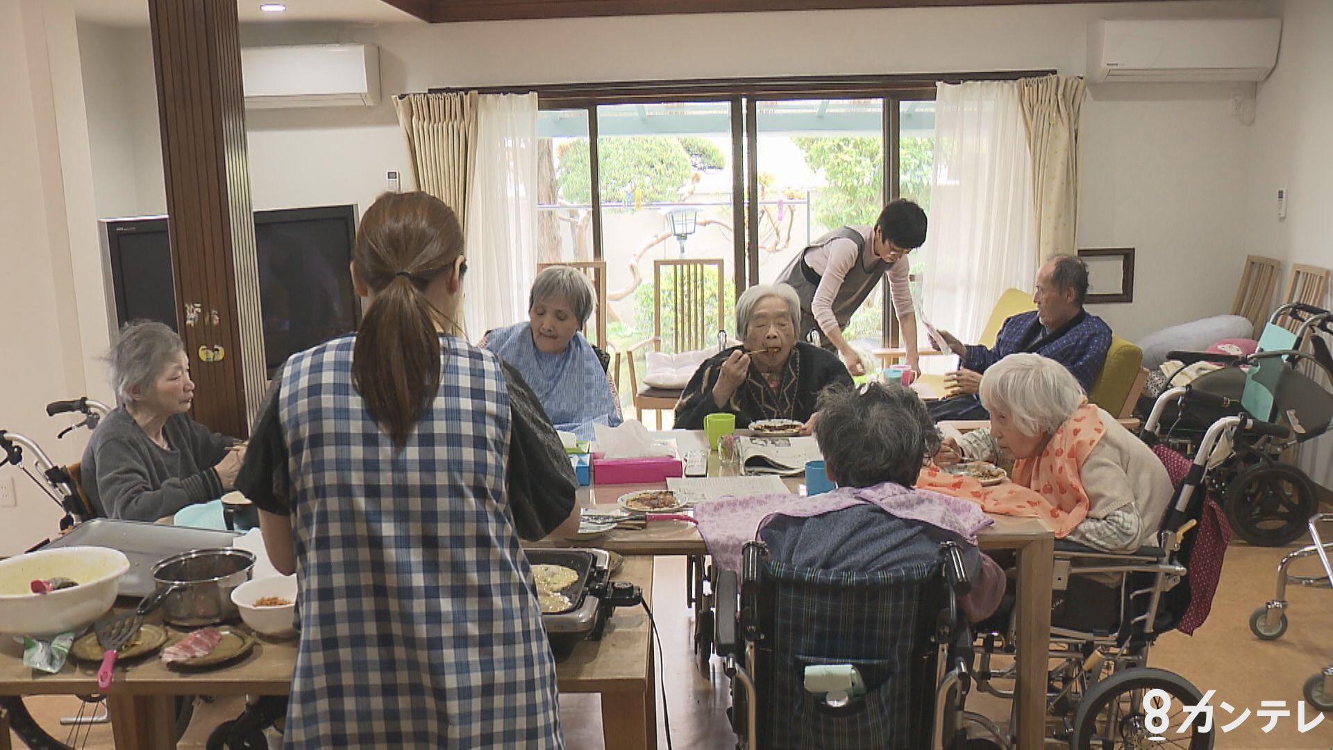 【特集】人生の最後まで「日常の暮らし」を大切にしたい…神戸のホームホスピス『なごみの家』