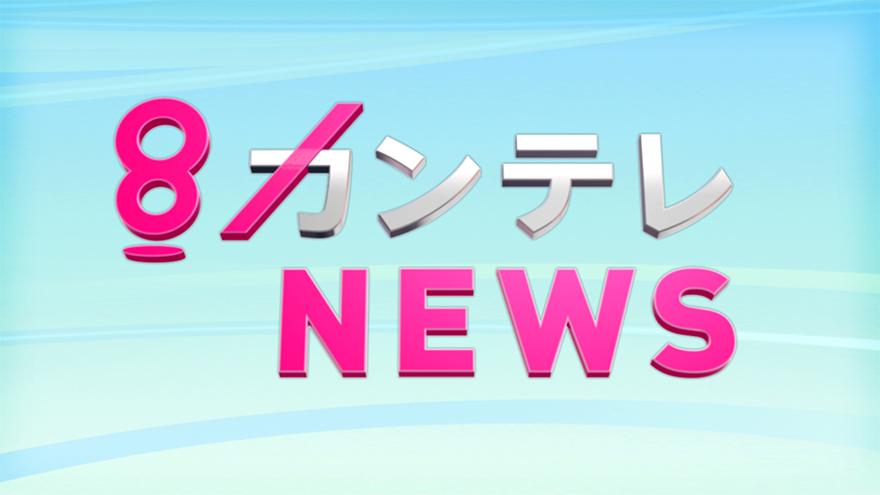 【関西桜ストーリー】~美しい映像と共に~2020年の桜の物語を