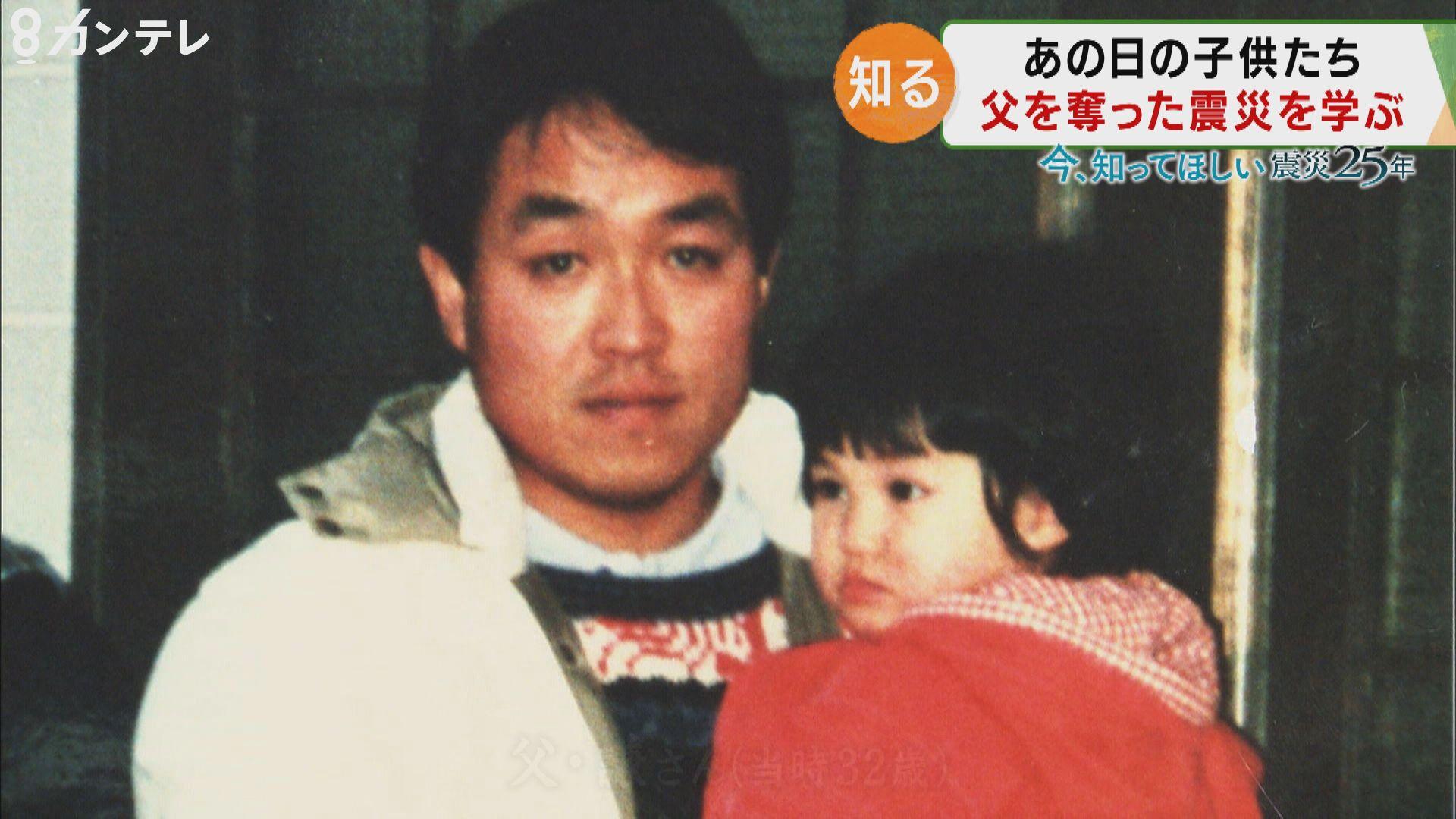 『親の年齢に近づいて…』あの日の子どもたち 震災25年の歩み