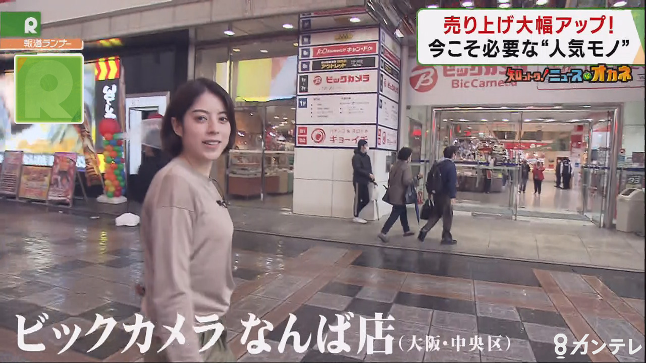 """【知っトク!ニュースなオカネ】「新型コロナに負けない!今売れる意外な""""人気モノ""""!?」"""