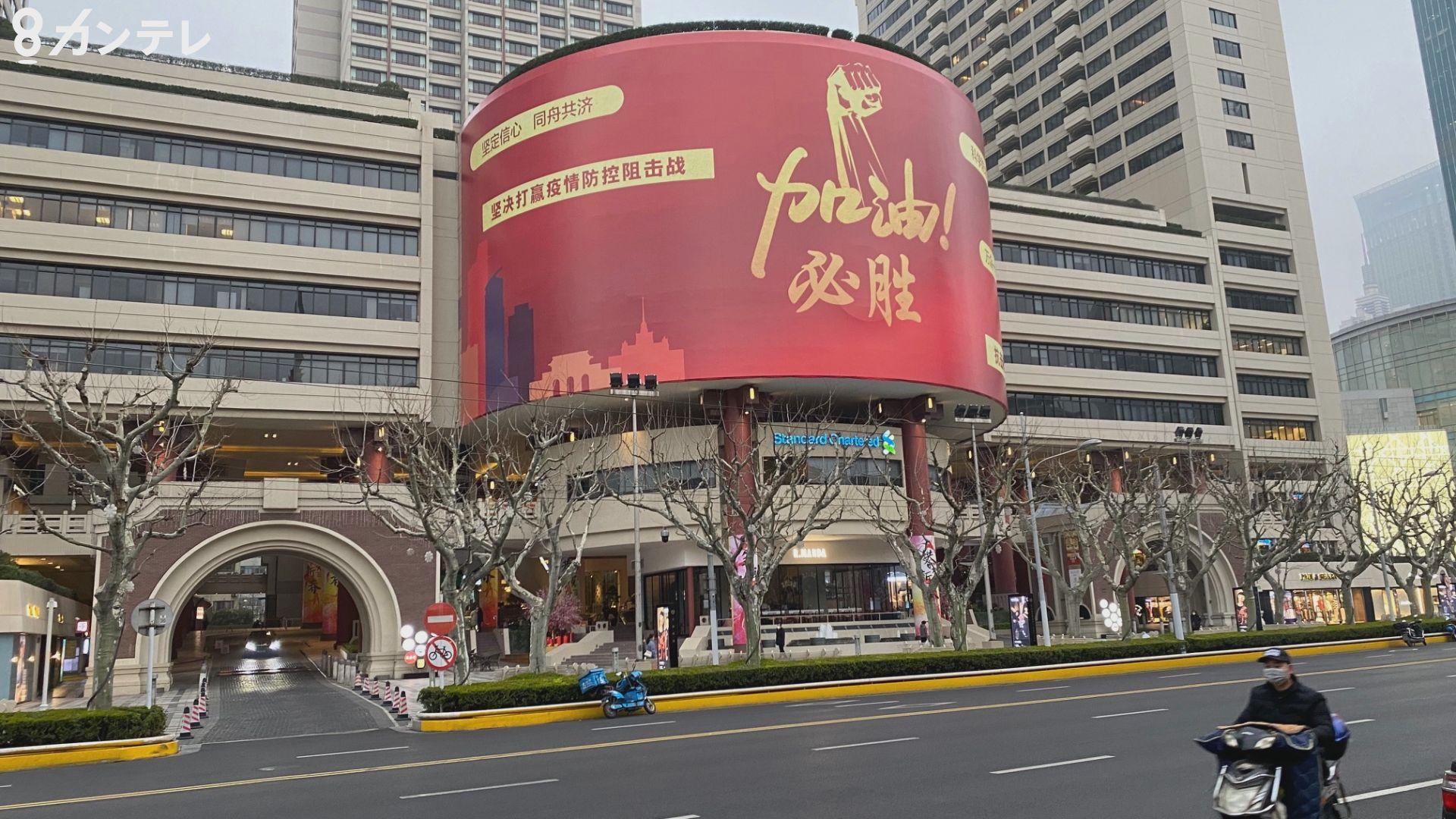 【上海・記者リポート】「日本はこれから感染爆発」~差がありすぎる中国と日本の感染対策への意識