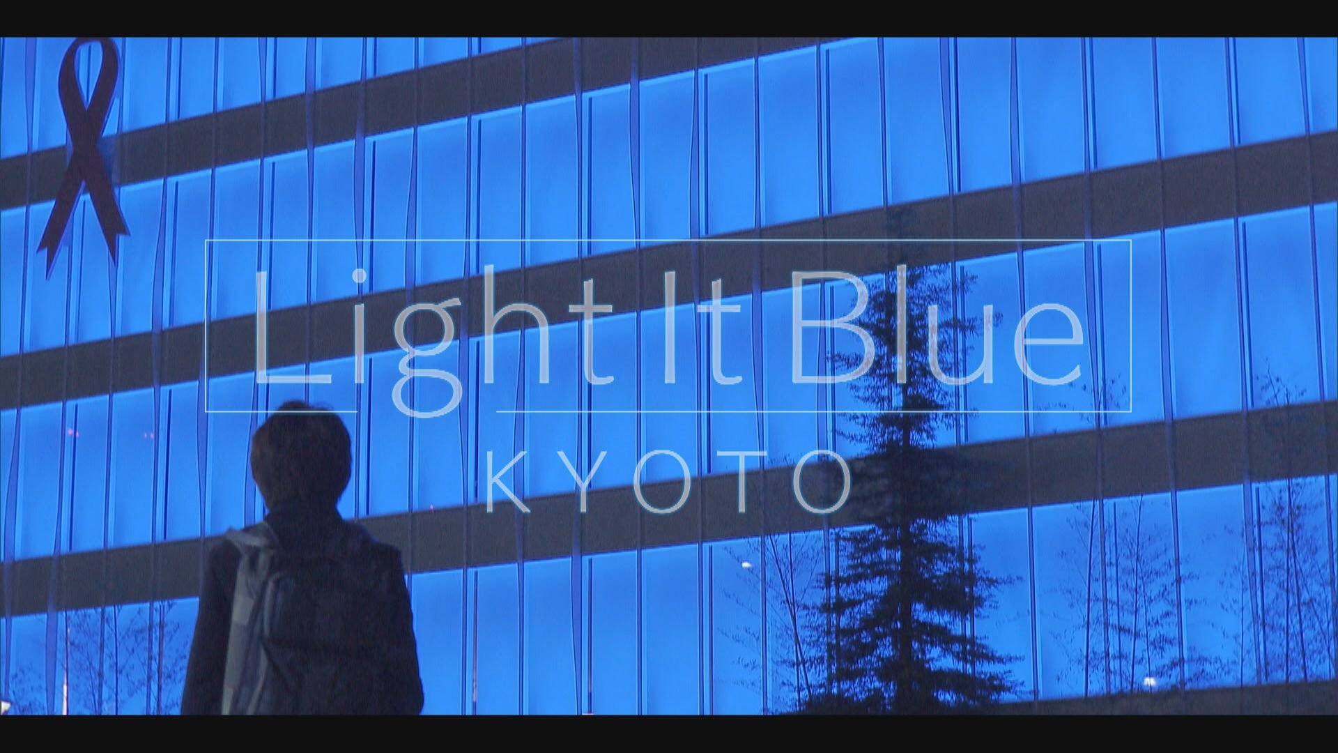 【Light It Blue in KANSAI】医療従事者への感謝…青く染まる「kansaiの街」