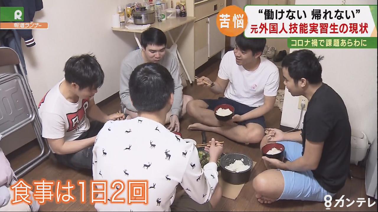 『働けない、帰れない』困窮する外国人技能実習生…新型コロナの影響で「母国が入国制限」、日本での仕事も「契約切れ」