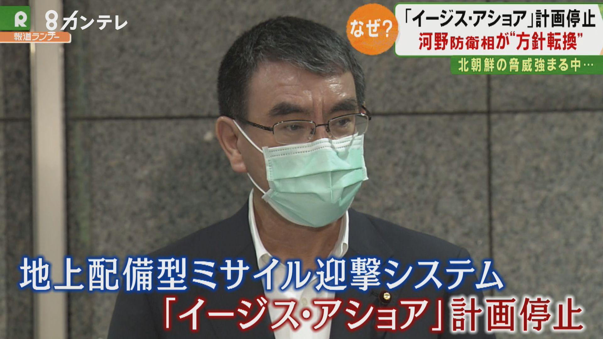 【解説】「イージス・アショア」配備計画停止で問われるニッポンのミサイル防衛