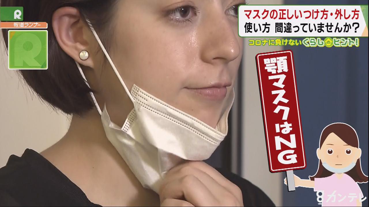 マスクの正しい「つけ方・外し方」【コロナに負けない!くらしのヒント】
