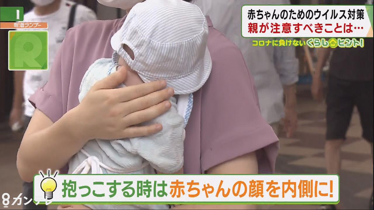 赤ちゃんのためのウイルス対策