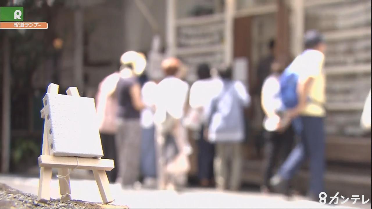 """【特集】アートで街を彩る""""マイクロキャンバス"""""""