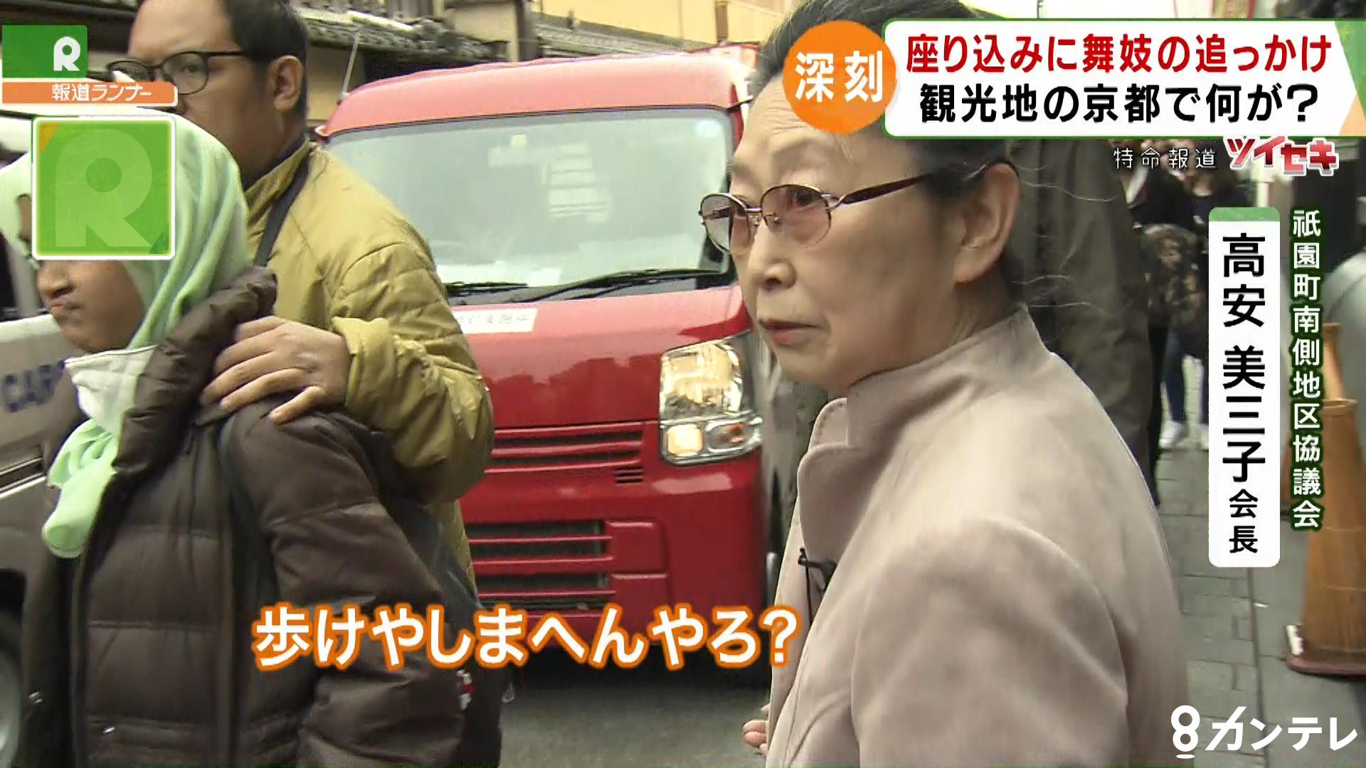 """【特集】京都の""""観光公害""""が深刻 ゴミ放置、民家への入り込み…悪化する観光客のマナー、住民は「我慢の限界」"""