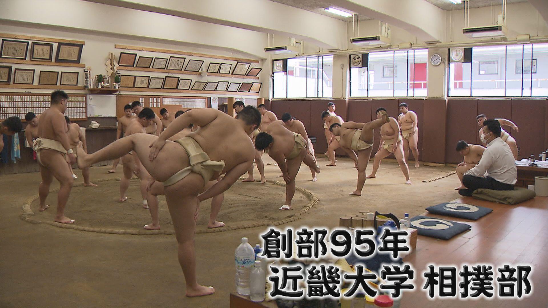 試合へは「全員角刈り」で団結…全寮制の近大相撲部 95年の伝統守りつつ…LINEでイマドキ指導も