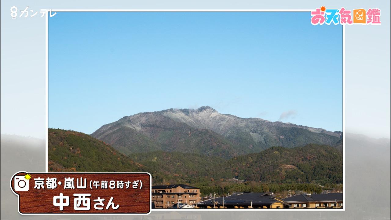 「嵐山に雪の便り」(京都市)