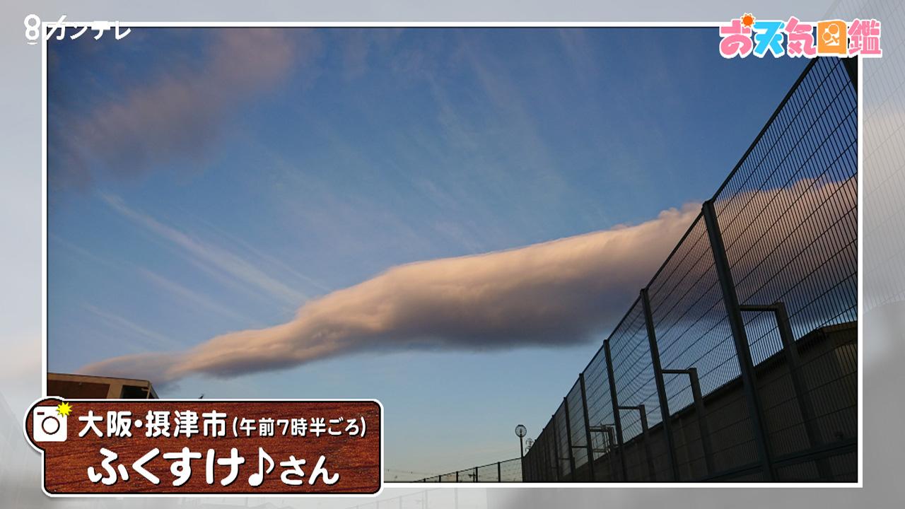 「大阪に『ロール雲』出現」(摂津市)