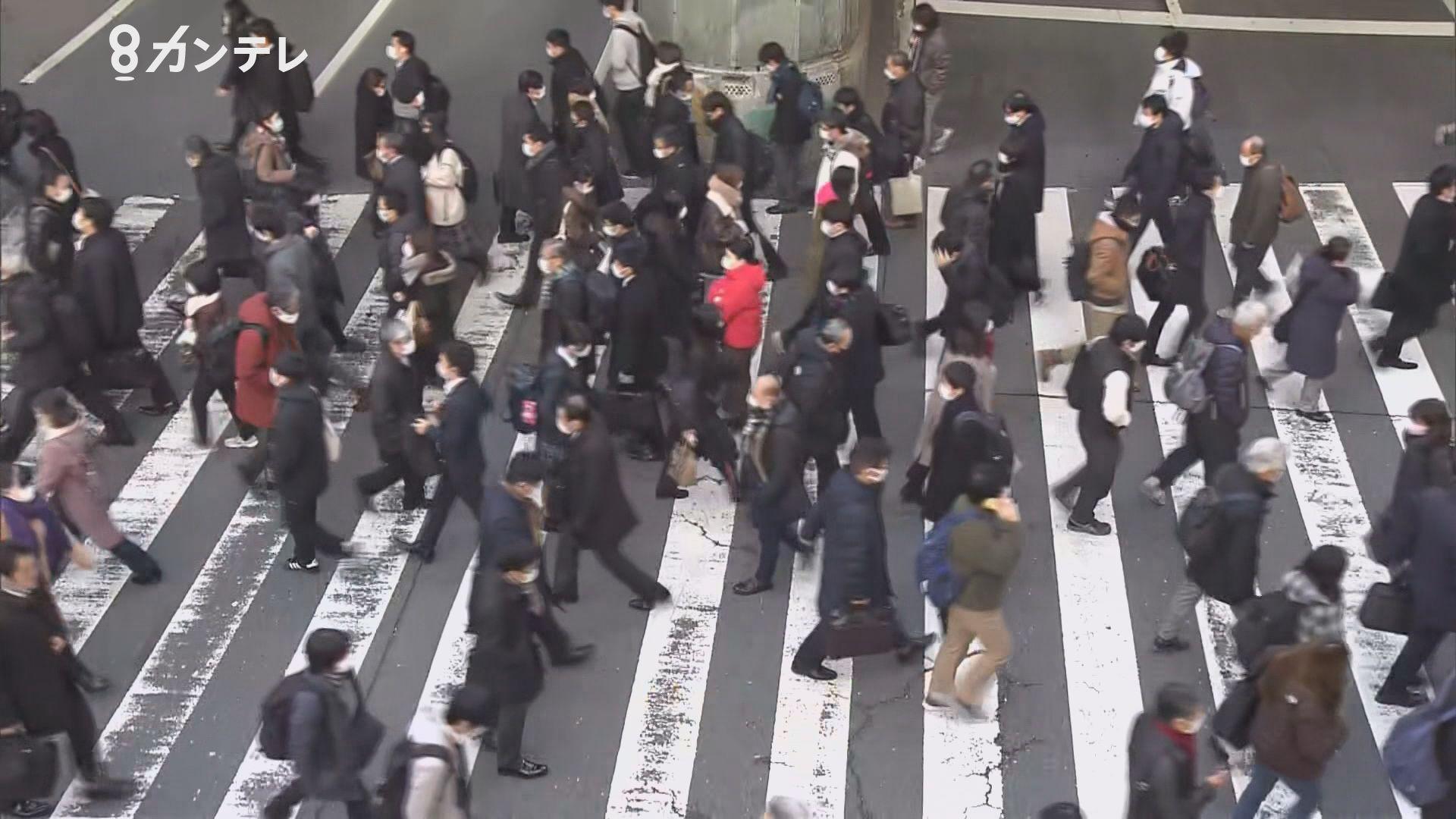 """「働き方変えるの難しい…」の声も 大阪・兵庫・京都も""""緊急事態宣言""""へ"""