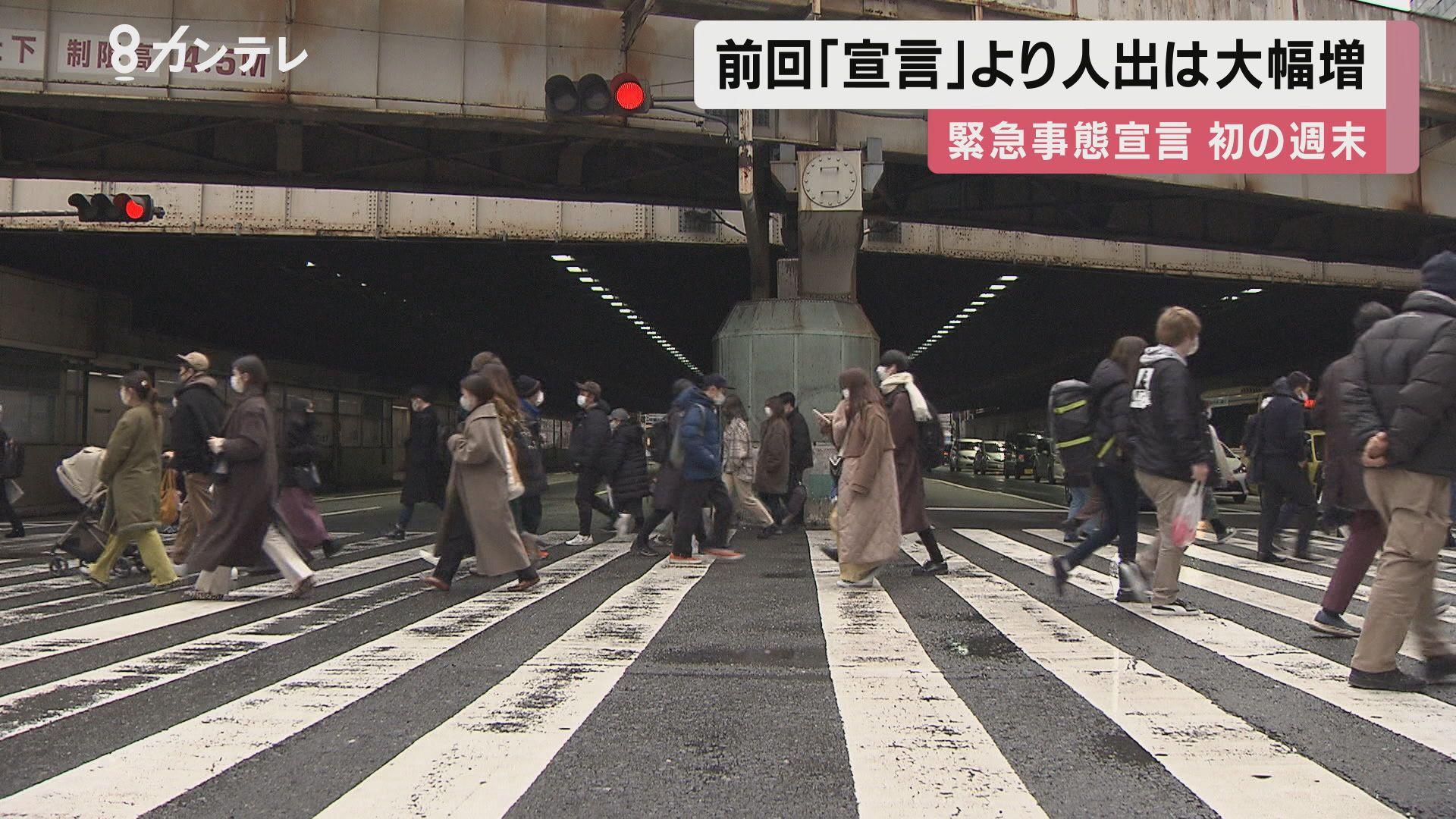 週末の人出、梅田周辺は「約3.7倍」…前回の緊急事態宣言時に比べて増加 京都市や神戸市でも2倍に