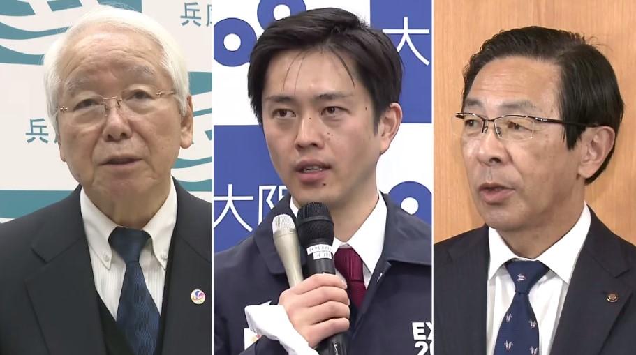 【速報】大阪・兵庫・京都 13日にも「緊急事態宣言」発令へ