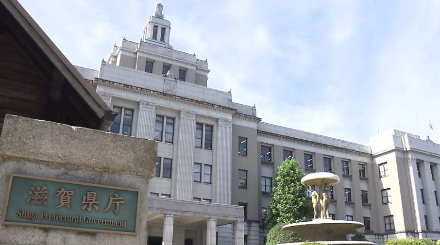 コロナ 滋賀 速報 県