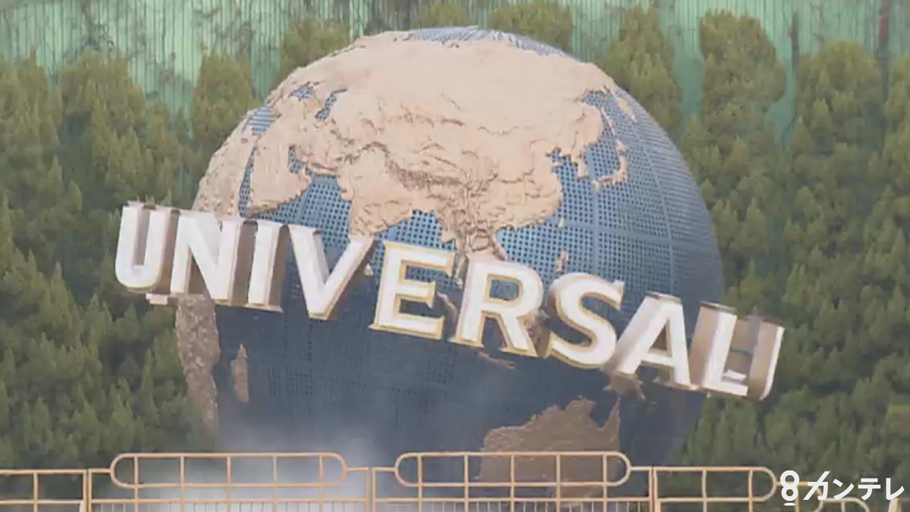 USJ『マリオ』の新エリア「スーパー・ニンテンドー・ワールド」の開業延期へ 2度目の延期