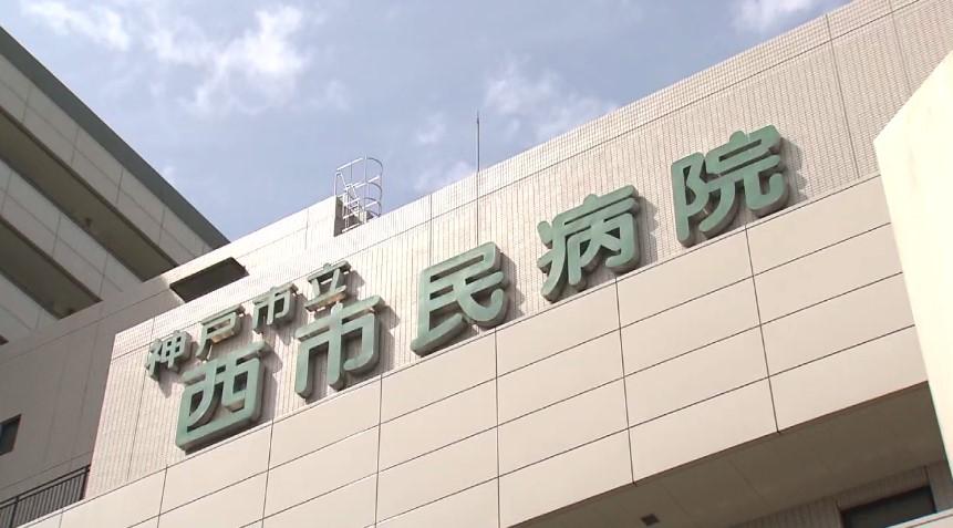 """コロナ病床を""""47床""""増やすと発表 一方で通常医療の大幅な制限も 神戸市"""