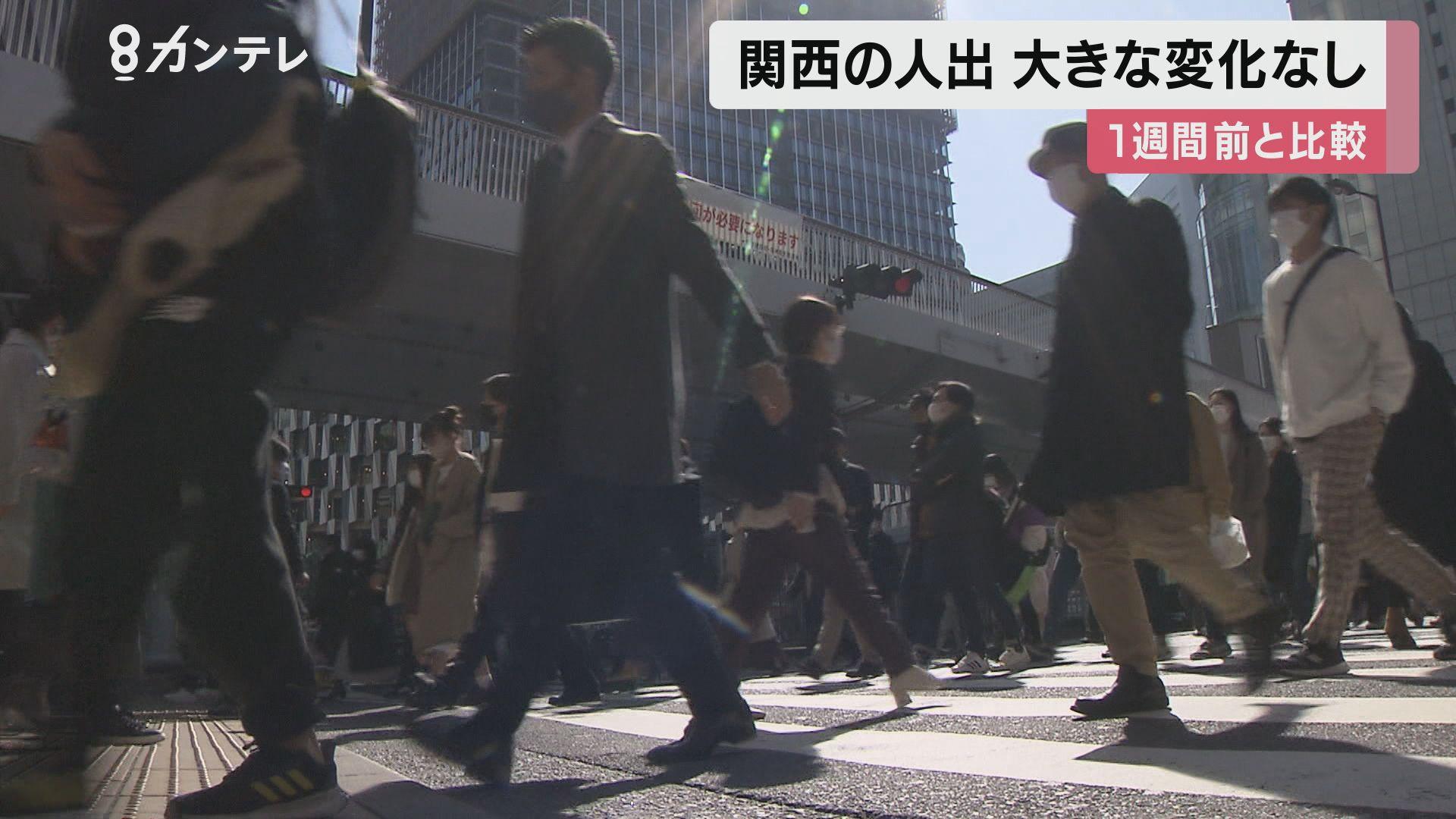 """大阪府で『緊急事態宣言』解除の""""独自基準""""…8日にも達成か 週末の人出に大きな変化なし"""