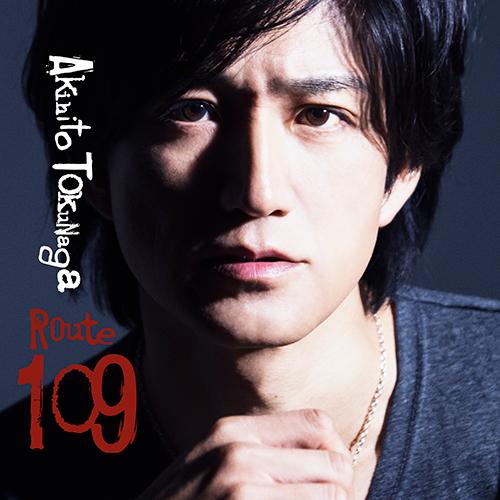 徳永暁人セルフカバーアルバム「Route109」
